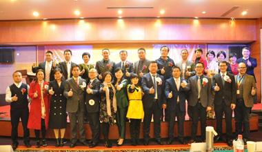 澳士堡应邀参加第九届中国电子商务十大牛商评选