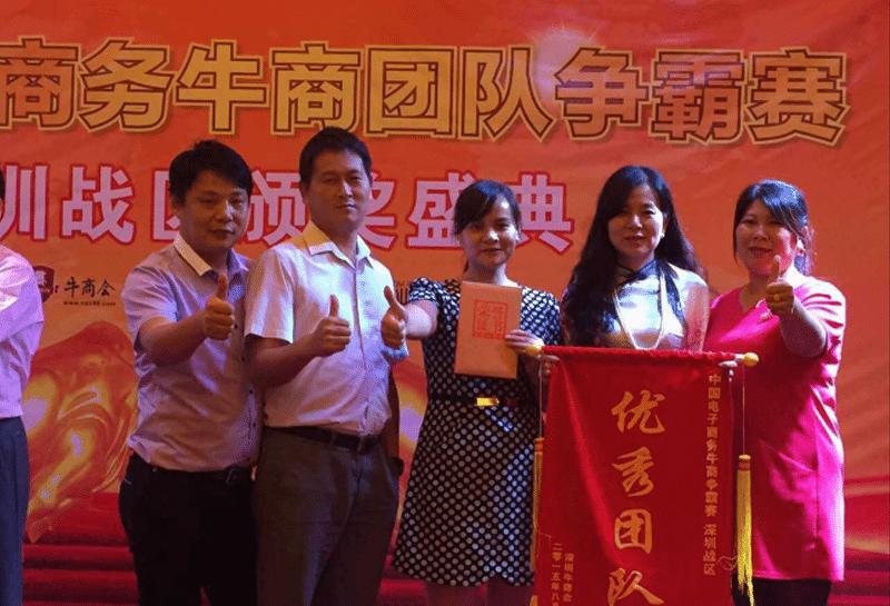 澳士堡应邀参加第八届中国电子商务大赛